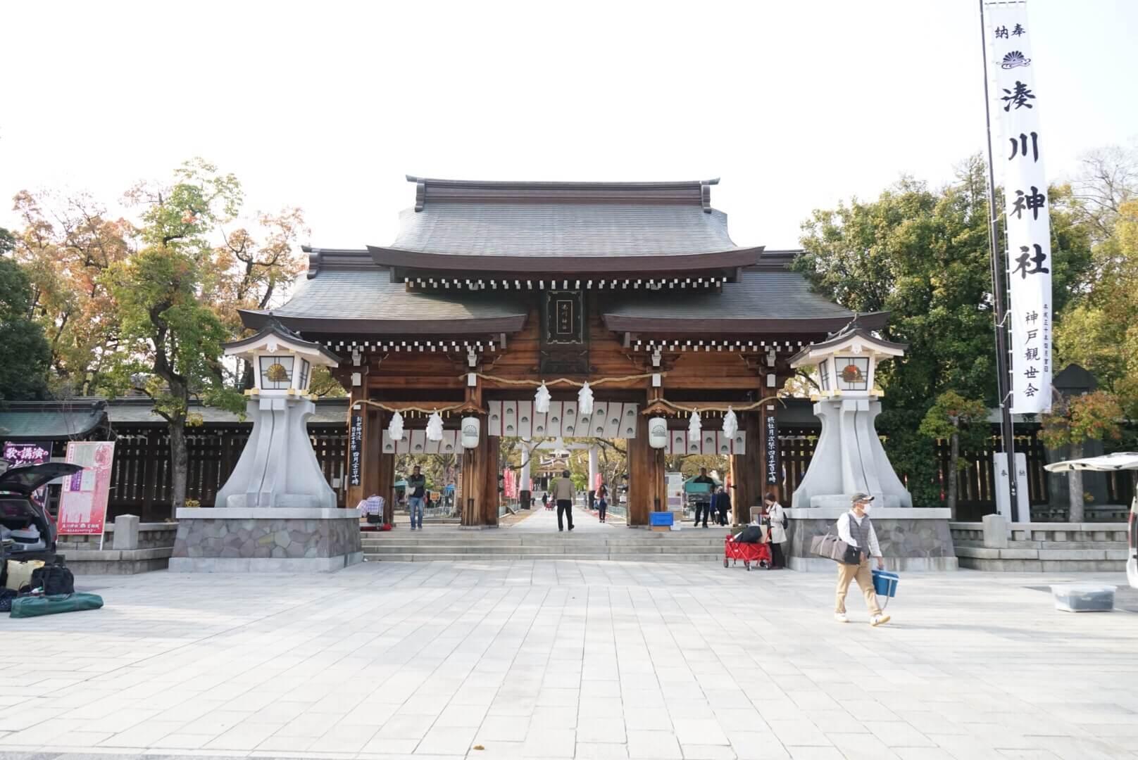 a7IIで撮った湊川神社の写真