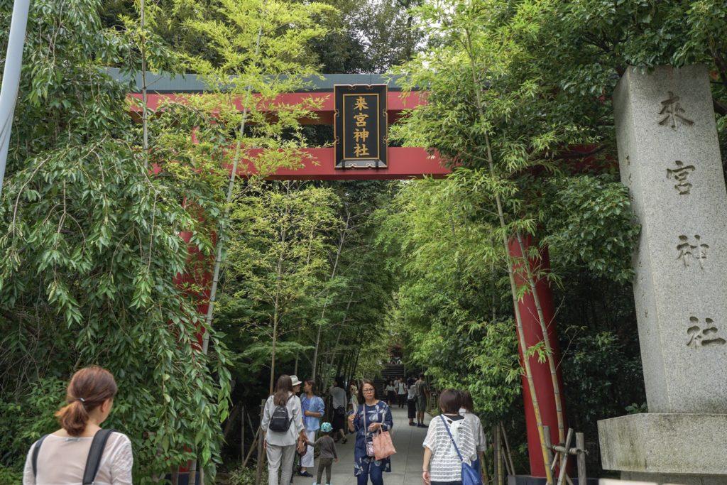 來宮神社の鳥居前で、鳥居に入る前の場所から撮影。
