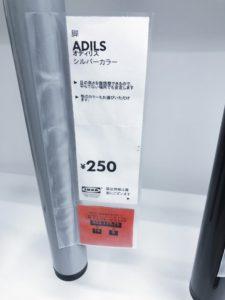 IKEAで購入したDIYした机の足