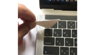 moshiのキーボードカバーをMacBook Proに装着