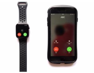 AppleWatch Series4(GPSモデル)で受話ができる画像