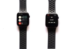 AppleWatch Series4(GPSモデル)で緊急連絡ができる画像