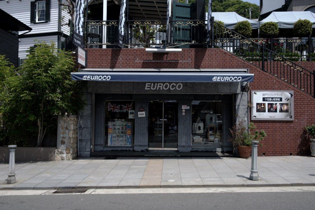 富士フィルム(FUJIFILM)のXT-30で撮影した神戸北野坂の写真の作例