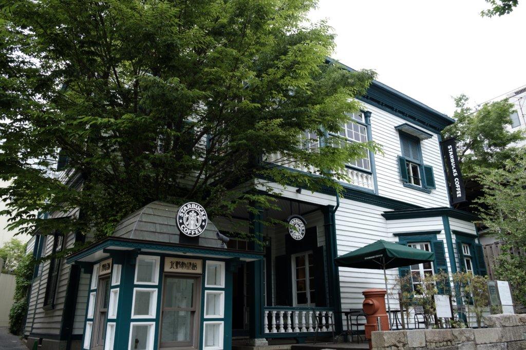 富士フィルム(FUJIFILM)のXT-30で撮影したスターバックス神戸北野異人館店の写真