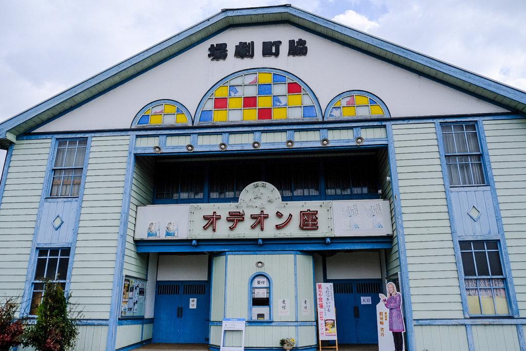 徳島県美馬市脇町大字脇町の「うだつの街並み」のオデオン座