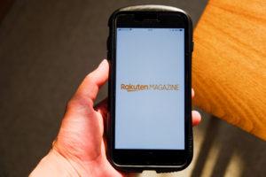 iPhone8Plusで楽天マガジンを開こうとしている画像