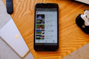 iPhone 8 PlusでYouTubeを見た時の画像