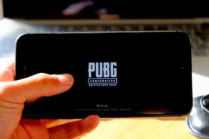 iPhone 8 PlusでPUBGが開始する画像