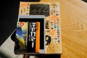 初代iPad miniと文庫本とのサイズ比較の画像