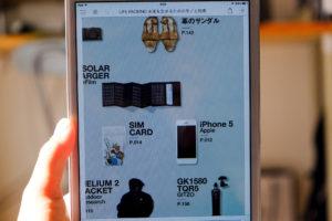 初代iPad miniでKindleの本を見ている画像