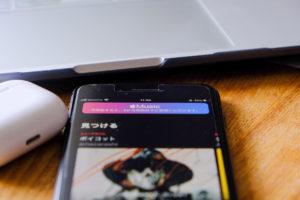 Apple Musicの写真