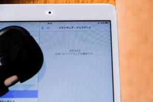 初代iPad miniはiOSのアップデートが9.3.5で終了している画像