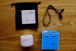 BeszingのLEDランタン充電式の本体と付属品の画像