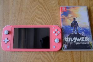 Nintendo Switch Lite コーラルとゼルダの伝説の画像